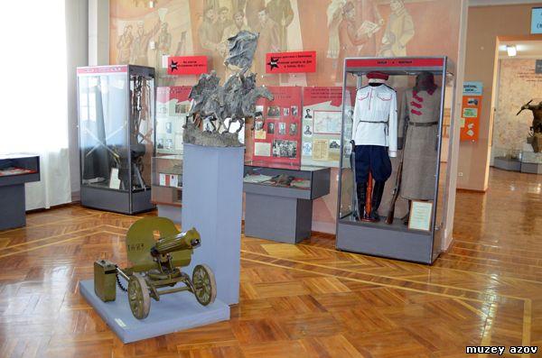 Азов и Приазовье в Великой российской революции 1917-1920 гг.