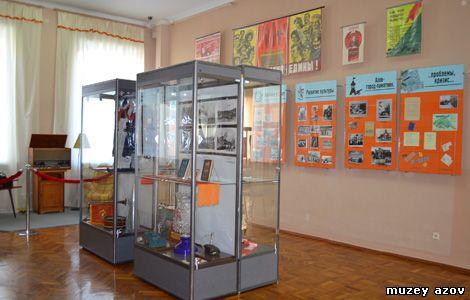 Азов 1950-1980-х годов